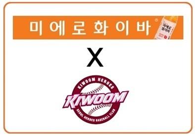 활기찬 이미지 더하라… 제약업계 '스포츠 마케팅' 주목