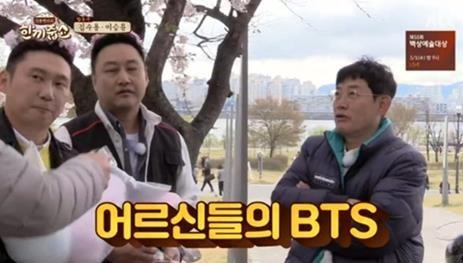 """'한끼줍쇼' 이승윤, 인기 어느 정도? """"어르신들한테 BTS"""""""