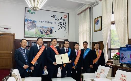 한국도핑방지위원회·2019충주세계무예마스터십조직위원회 업무협약 체결