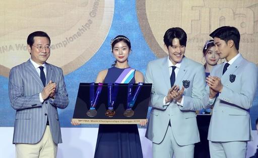 광주세계수영선수권대회 메달 공개