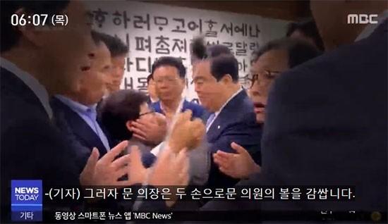 오신환 사보임 사태로 임이자 뺨 만진 문희상 국회의장 성추행 구설수에 병원행!...패스트트랙이란?
