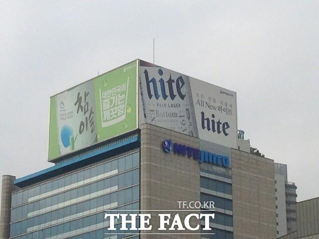 하이트진로, 소주 가격 인상에 이익 증가 예상…목표가 '상향'