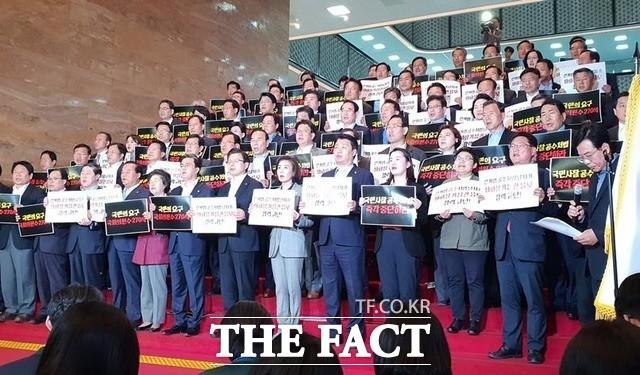 오늘(25일) 오신환 사보임→패스트트랙… 국회 충돌 불가피