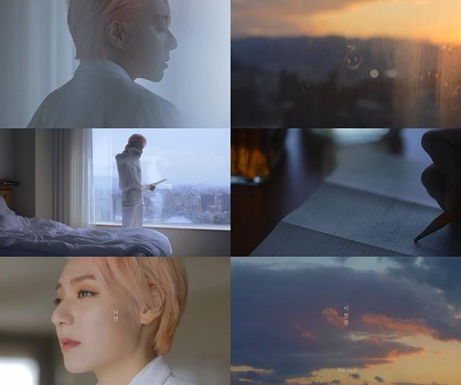 '넘사벽 美친 감성' 나인(디어클라우드), 새 솔로 타이틀곡 '이별꿈' 뮤직비디오 티저 공개