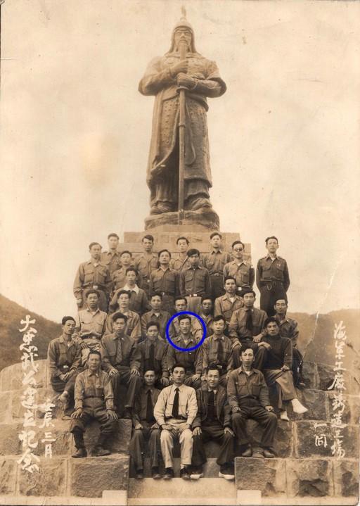 해군, 최초 충무공 동상 제작 이진수옹에 67년만에 감사패