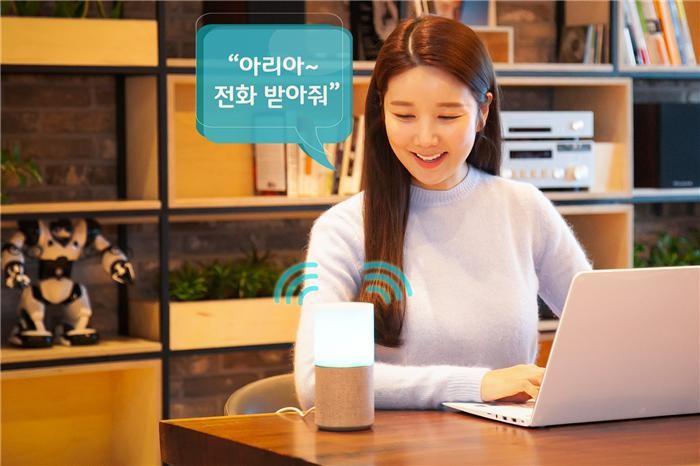 AI부터 인프라까지…SK텔레콤, ICT 생태계 '확장'
