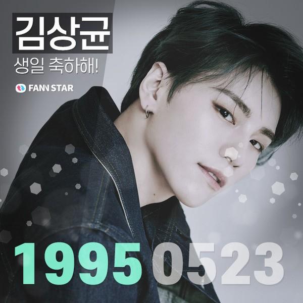 """""""태어나줘서 고마워""""…JBJ95 김상균, 생일 광고 프로젝트 돌입"""
