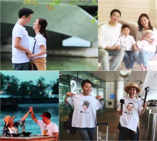 '배틀트립' 도경완, 장윤정과 함께 싱가포르 여행…사랑꾼 육아 대디의 면모 과시