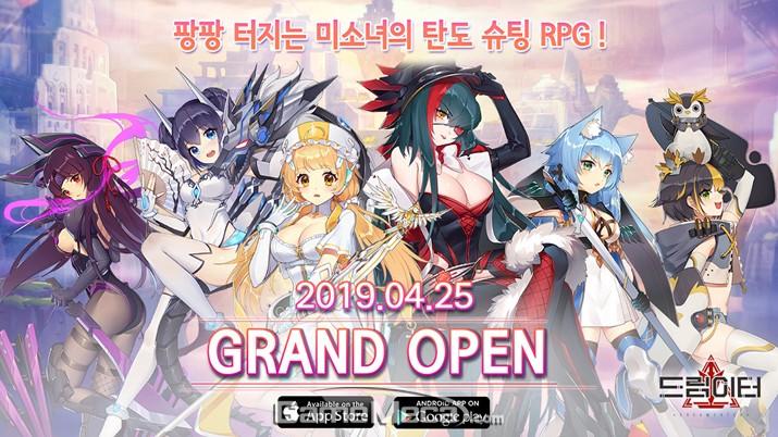 미소녀 탄도 슈팅 RPG '드림이터' 국내 정식 출시