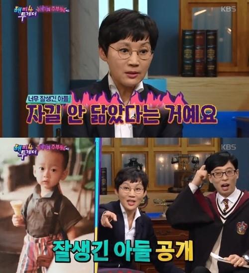 """팽현숙 유전자검사 '황당 사연'…""""남편 최양락이 요구"""" 왜?"""