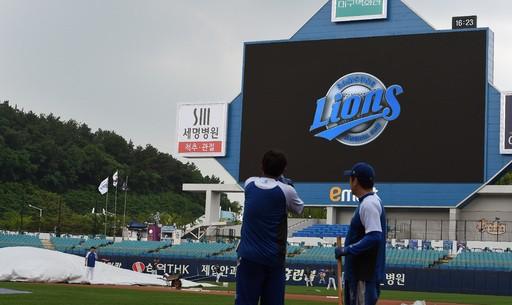KBO리그 대구 LG-삼성 경기, 우천으로 취소… 추후 재편성