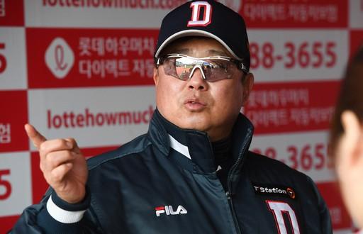 두산 김태형 감독, 200만원 제재금 징계… 양상문 감독 '엄중경고'