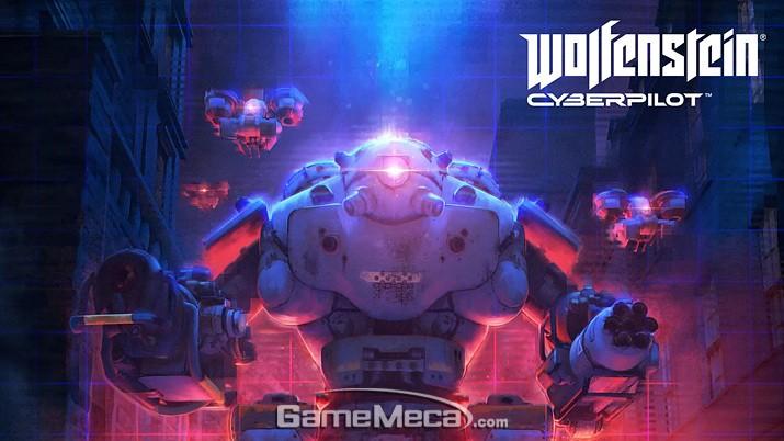울펜슈타인 VR '사이버 파일럿' 7월 26일 한국어판 출시