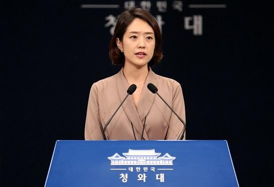 """청와대, 이준석 주장 반박 """"국민청원 트래픽 97%는 한국"""""""