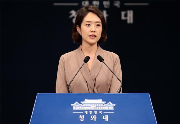 """청와대 """"패스트트랙 지정, 국회 결정 존중…추경 신속처리 희망"""""""