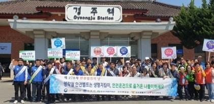 한수원 행락철 안전사고 예방캠페인