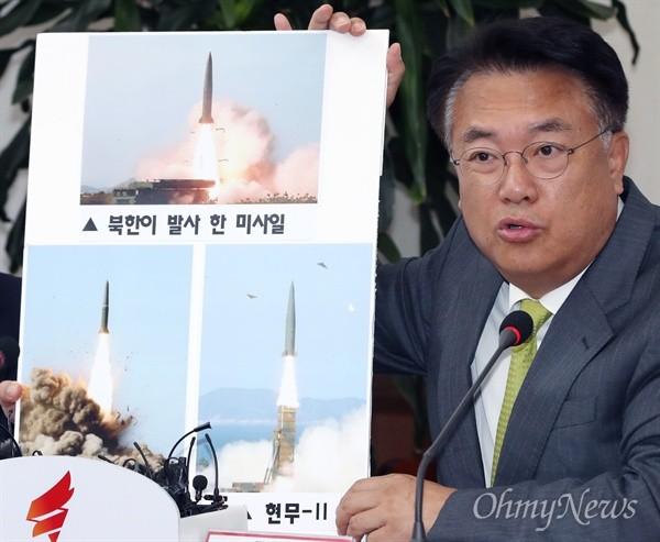 """정진석 """"북한 발사체, 미사일 맞다"""""""