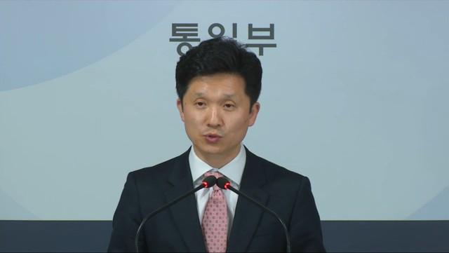 """통일부 """"국제사회 협력 하 대북 식량지원 추진"""""""