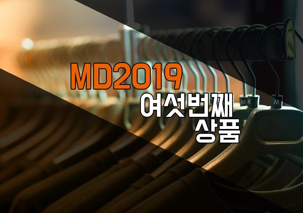 MD2019 베이지색 셔츠 홍보영상