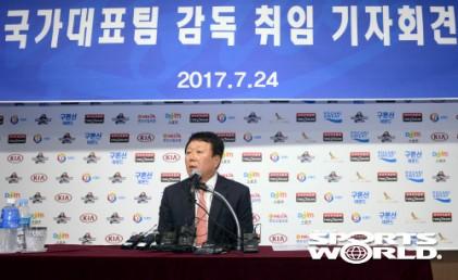 선동열 취임, 한국 최초 야구 전임감독제 A to Z