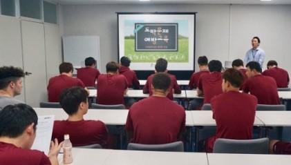 넥센, 선수단 대상 도박문제 예방 교육 실시