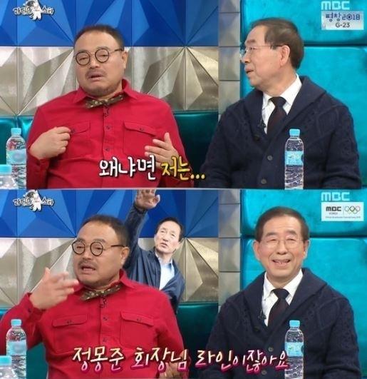 """'라디오스타' 김흥국, 박원순과 동반출연 소감은? """"난 정몽준 라인"""""""