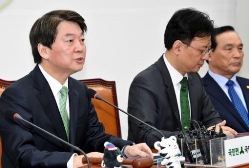 4당체제로 가는 정치권… 진보·보수 진영으로 양분되나