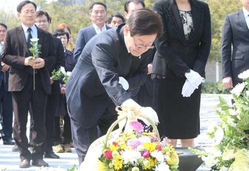 이재명 '봉하마을' 노크한 까닭