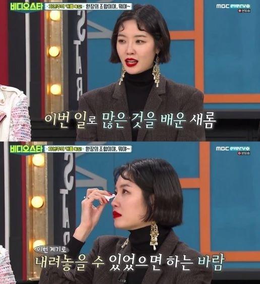"""'비스' 김새롬, 이찬오와 이혼 심경 입 열었다…""""결혼 성급했다"""""""