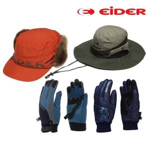 겨울등산/겨울 모자 장갑 언더웨어 용품 총정리