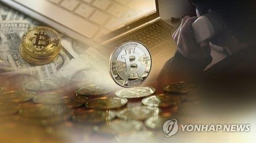 가상화폐 범죄 '처벌 사각지대' 우려