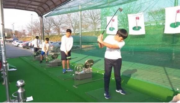 의령친환경골프장, 관내 중학생을 대상으로 골프 대중화에 나서 !