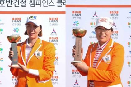이영미-이정연, '호반건설 챔피언스 클래식 2017 5차전'의 골드부, 그린부 각각 우승