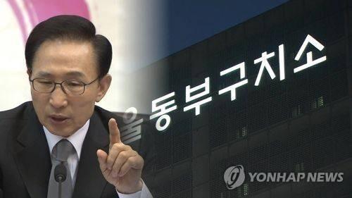 '수인번호 716' 이명박, 서울 동부구치소 첫 밤 어땠나?