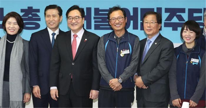"""민주노총 만난 민주당 """"신뢰 쌓은 관계"""""""