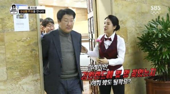 강유미 vs 권성동 '블랙하우스' 시청률↑…'썰전' 꺾었다