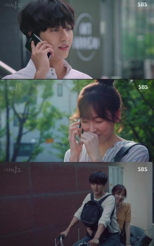 '사랑의 온도', 멜로 통했다…시청률 10% 넘고 동시간대 1위