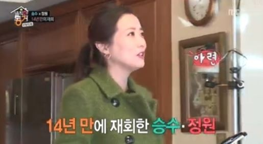 """'발칙한 동거' 최정원-김승수, 이대로 커플 성사? """"오빠랑 결혼할 여자 좋겠다"""""""