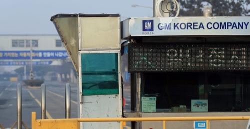 정부· 정치권· GM, 하루 종일 신경전… 실마리는?