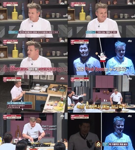'냉부해' 고든램지, 최고 시청률 경신…이연복 대결결과 '최고의 1분'