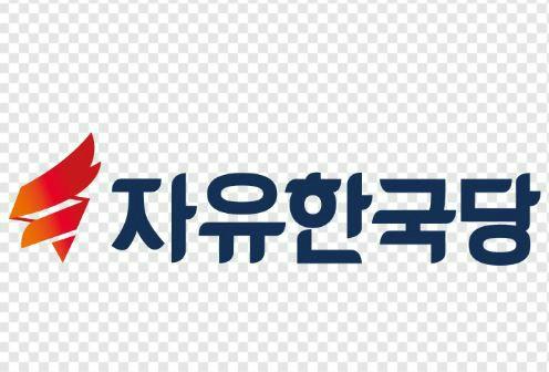"""한국당 """"집권 여당서 제왕적 대통령제 놔두고 4년 연임제 밀어붙여"""" 비판"""