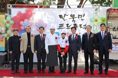 한국마사회, 탈북민 정착 지원…푸드트럭 개업식 열어