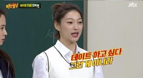 '아는형님' 이엘이 밝힌 #김희철과의 썸 #욱하는 성격