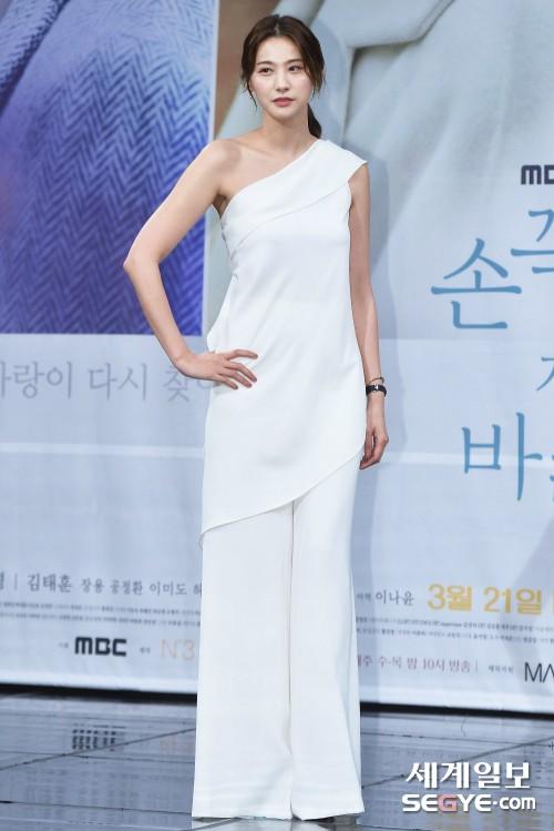 유인영 '아름다운 순백의 여신'