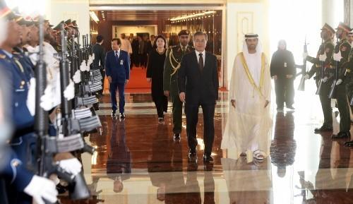 문재인 대통령 아랍에미리트연합(UAE) 공식방문