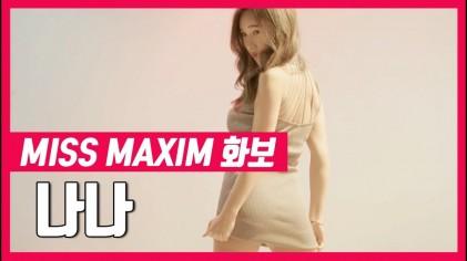 1Round 독자 투표 1위 한나나!!