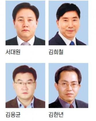 국세청 차장 서대원·서울청장 김희철