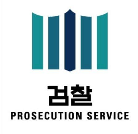 檢, 송선미 남편 살해범 기소· 청부살해 여부 등 배후 확인 중