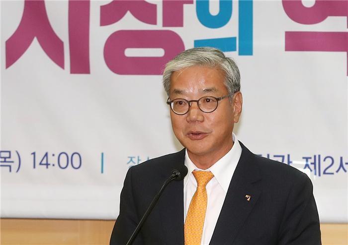 """황영기 """"국내 IB가 모험자본시장 변화 이끌어야"""""""