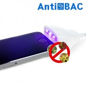 안티백 휴대폰 살균기 스마트폰 핸드폰 충전기 살균